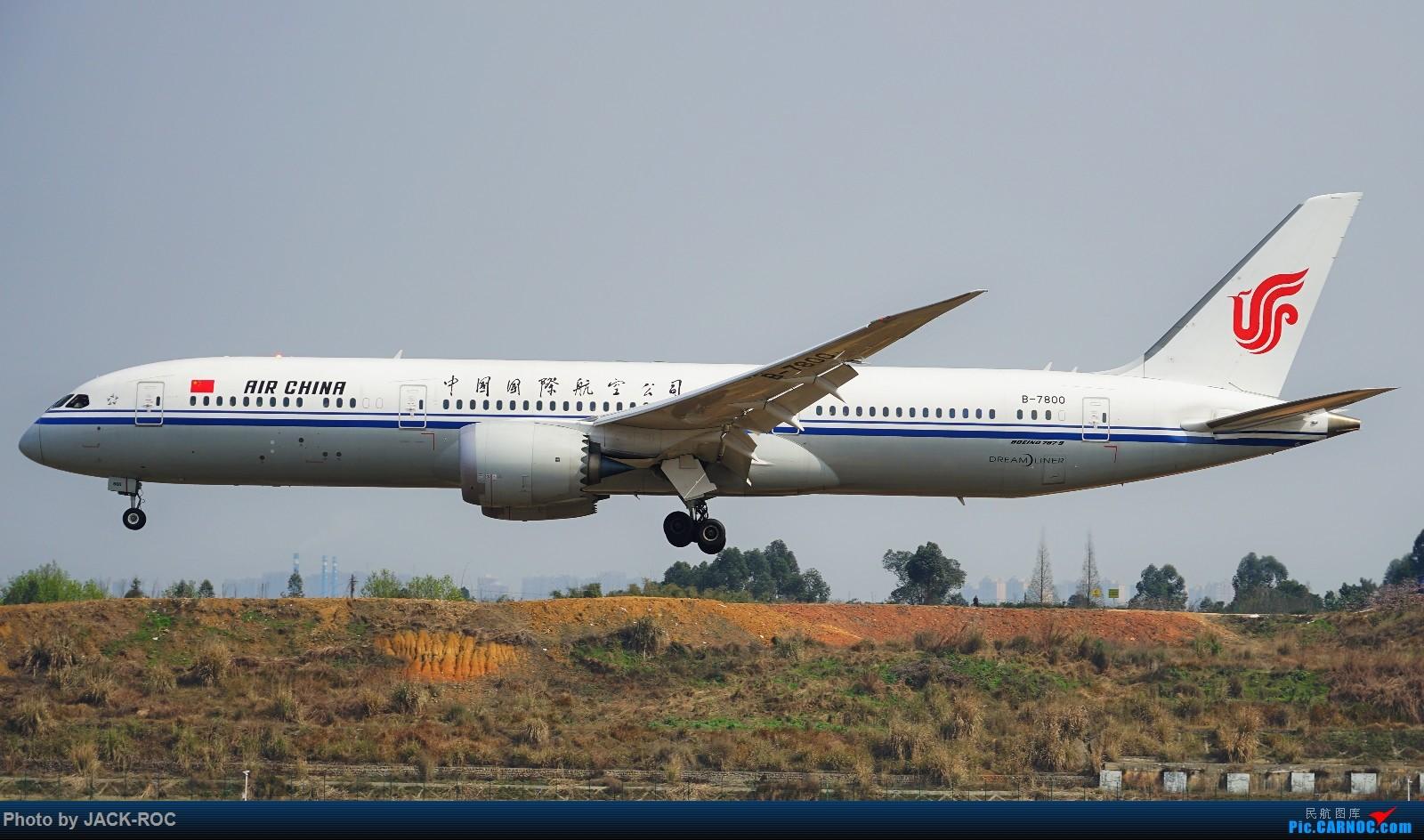 Re:[原创][CTU]2017.3.20春分拍机 BOEING 787-9 B-7800 中国成都双流国际机场