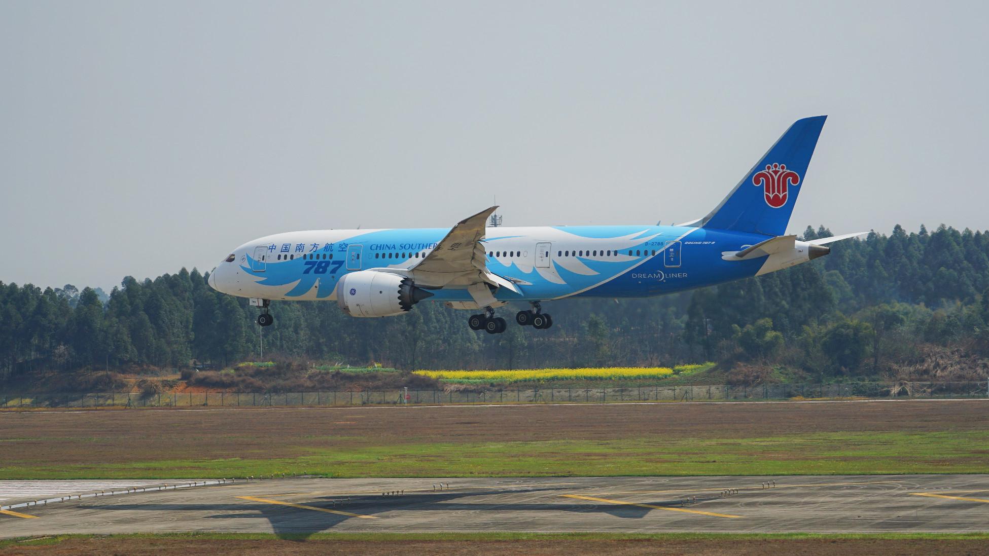 Re:[原创][CTU]2017.3.20春分拍机 BOEING 787-8 B-2788 中国成都双流国际机场