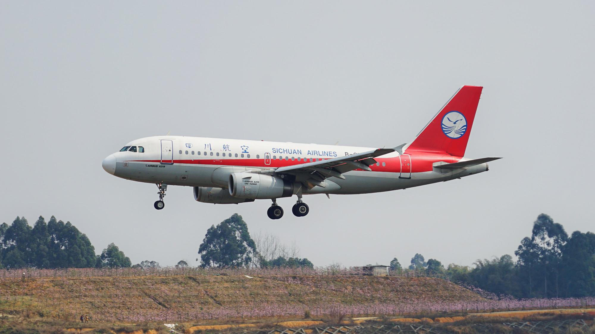 Re:[原创][CTU]2017.3.20春分拍机(1) AIRBUS A319-100 B-6173 中国成都双流国际机场