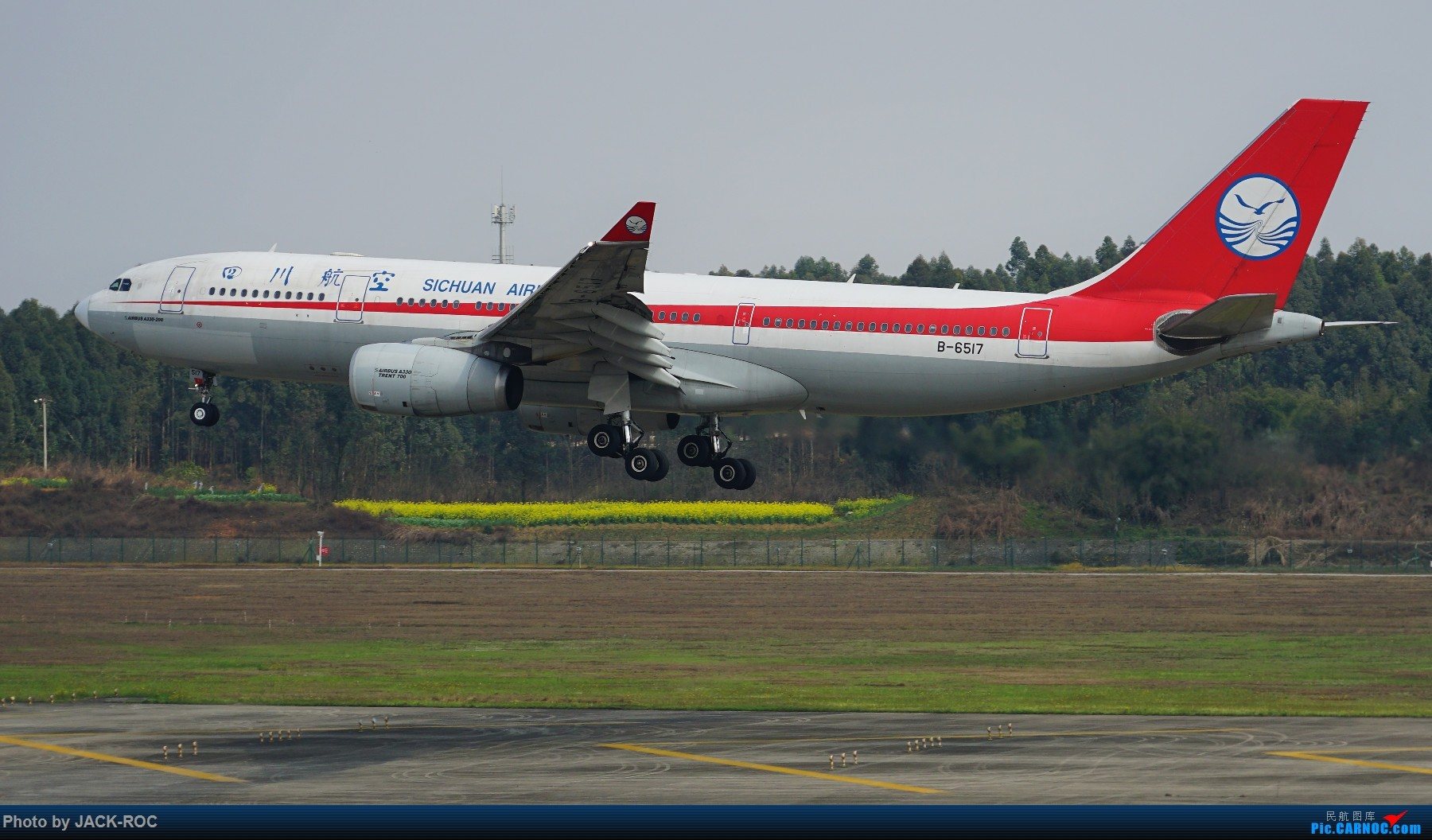 Re:[原创][CTU]2017.3.20春分拍机 AIRBUS A330-200 B-6517 中国成都双流国际机场