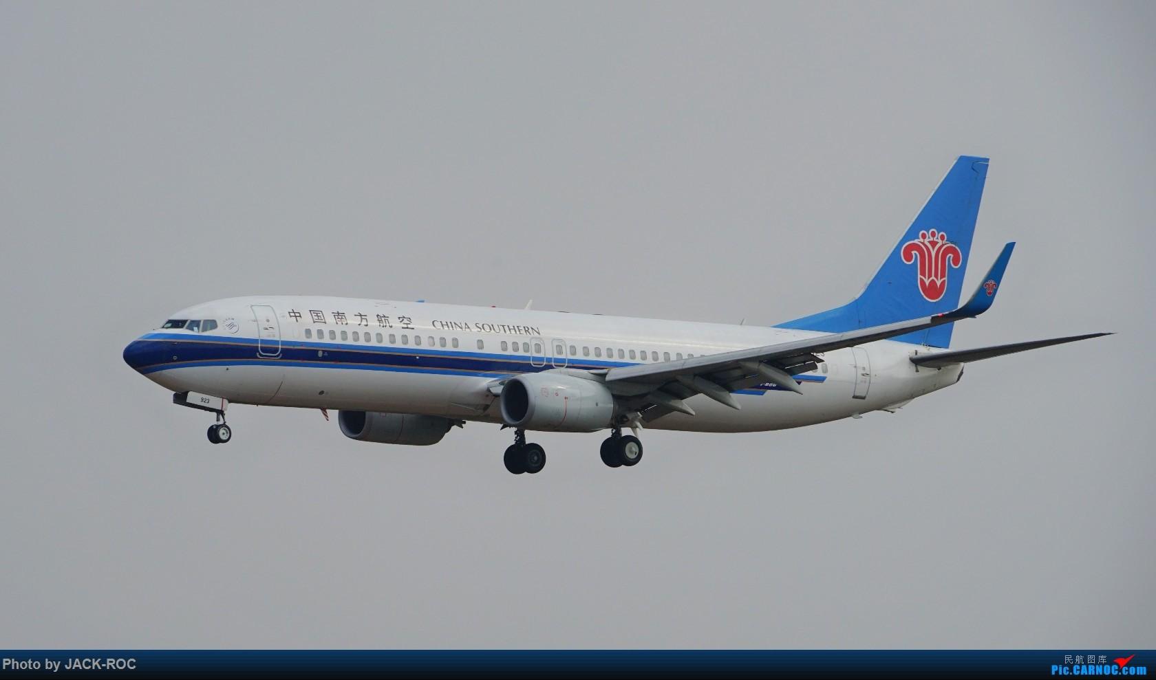Re:[原创][CTU]2017.3.20春分拍机 BOEING 737-800 B-1923 中国成都双流国际机场