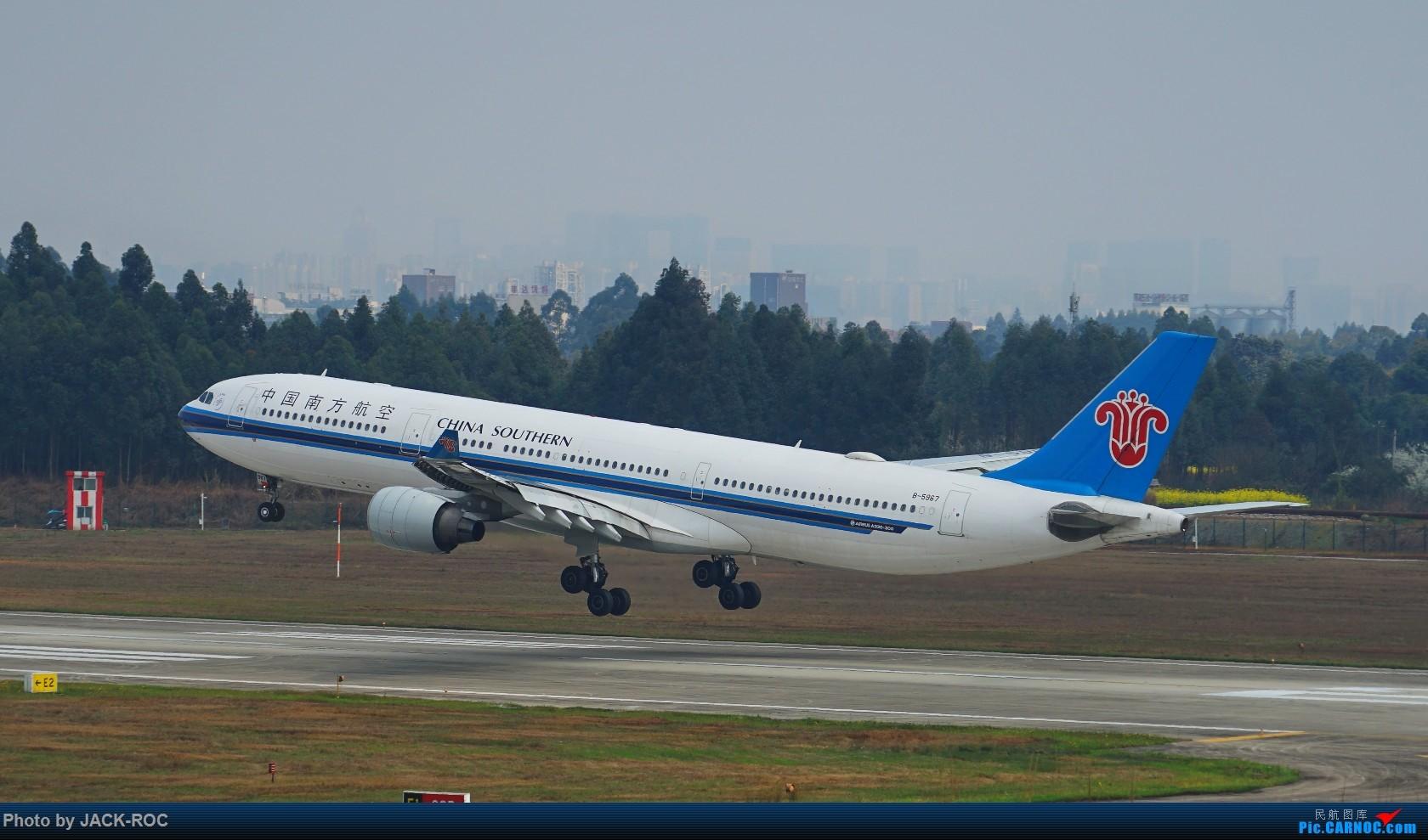 Re:[原创][CTU]2017.3.20春分拍机 AIRBUS A330-300 B-5967 中国成都双流国际机场