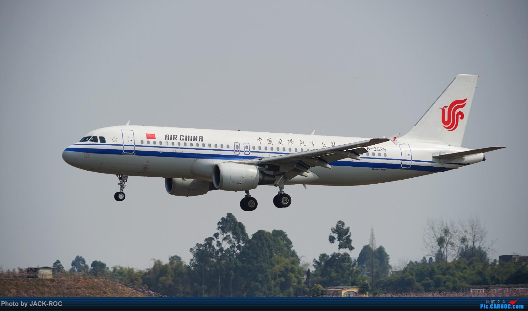 Re:[原创][CTU]2017.3.20春分拍机 AIRBUS A320-200 B-9925