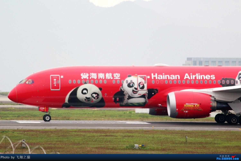 Re:[原创]CKG拍机(海航功夫熊猫从洛杉矶归来之回海口起飞篇) BOEING 787-9 B-6998 重庆江北国际机场