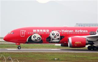 Re:CKG拍机(海航功夫熊猫从洛杉矶归来之回海口起飞篇)