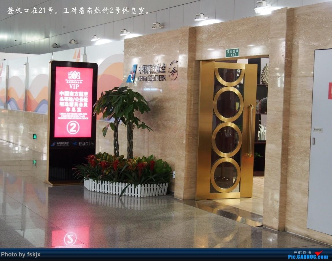 【fskjx的飞行游记☆44】不期而遇——罗托鲁瓦·汉密尔顿·奥克兰 AIRBUS A380 B-6140 中国北京首都国际机场 中国北京首都国际机场