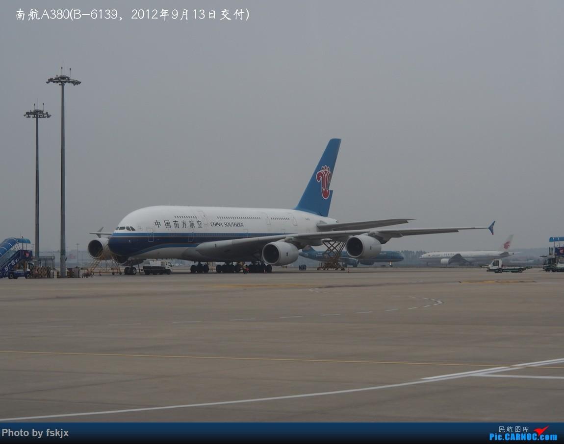 【fskjx的飞行游记☆44】不期而遇——罗托鲁瓦·汉密尔顿·奥克兰 AIRBUS A380 B-6139 中国广州白云国际机场