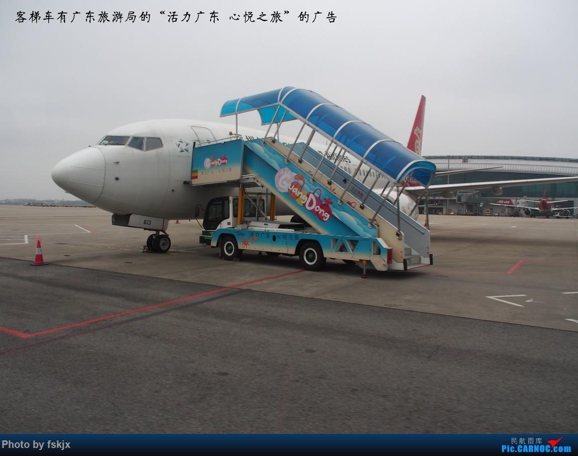 【fskjx的飞行游记☆44】不期而遇——罗托鲁瓦·汉密尔顿·奥克兰 AIRBUS A380 B-6139 中国广州白云国际机场 中国广州白云国际机场