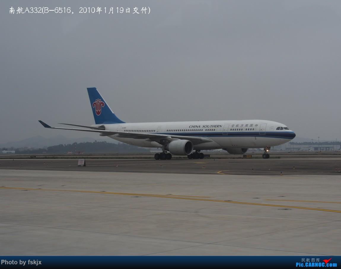 【fskjx的飞行游记☆44】不期而遇——罗托鲁瓦·汉密尔顿·奥克兰 AIRBUS A330-200 B-6516 中国广州白云国际机场