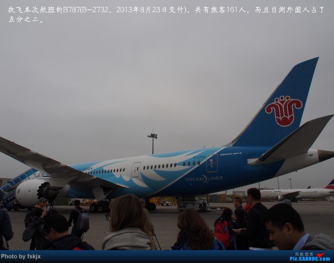 【fskjx的飞行游记☆44】不期而遇——罗托鲁瓦·汉密尔顿·奥克兰 BOEING 787-8 B-2732 中国广州白云国际机场