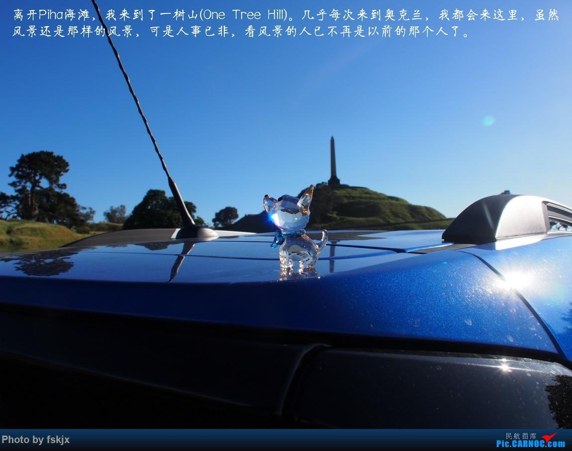 【fskjx的飞行游记☆44】不期而遇——罗托鲁瓦·汉密尔顿·奥克兰