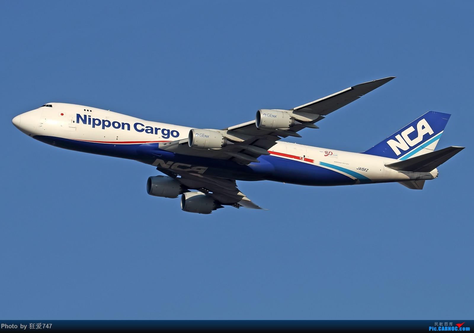 Re:魔都解决有无系列 BOEING 747-8F JA15KZ 中国上海浦东国际机场