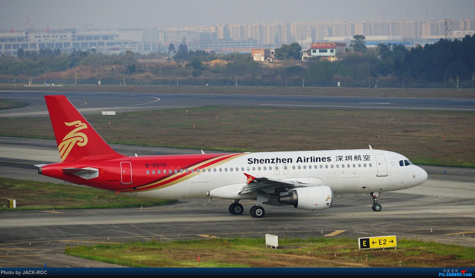 Re:[原创][CTU]2017.3.20春分拍机 AIRBUS A320-200 B-6570 中国成都双流国际机场
