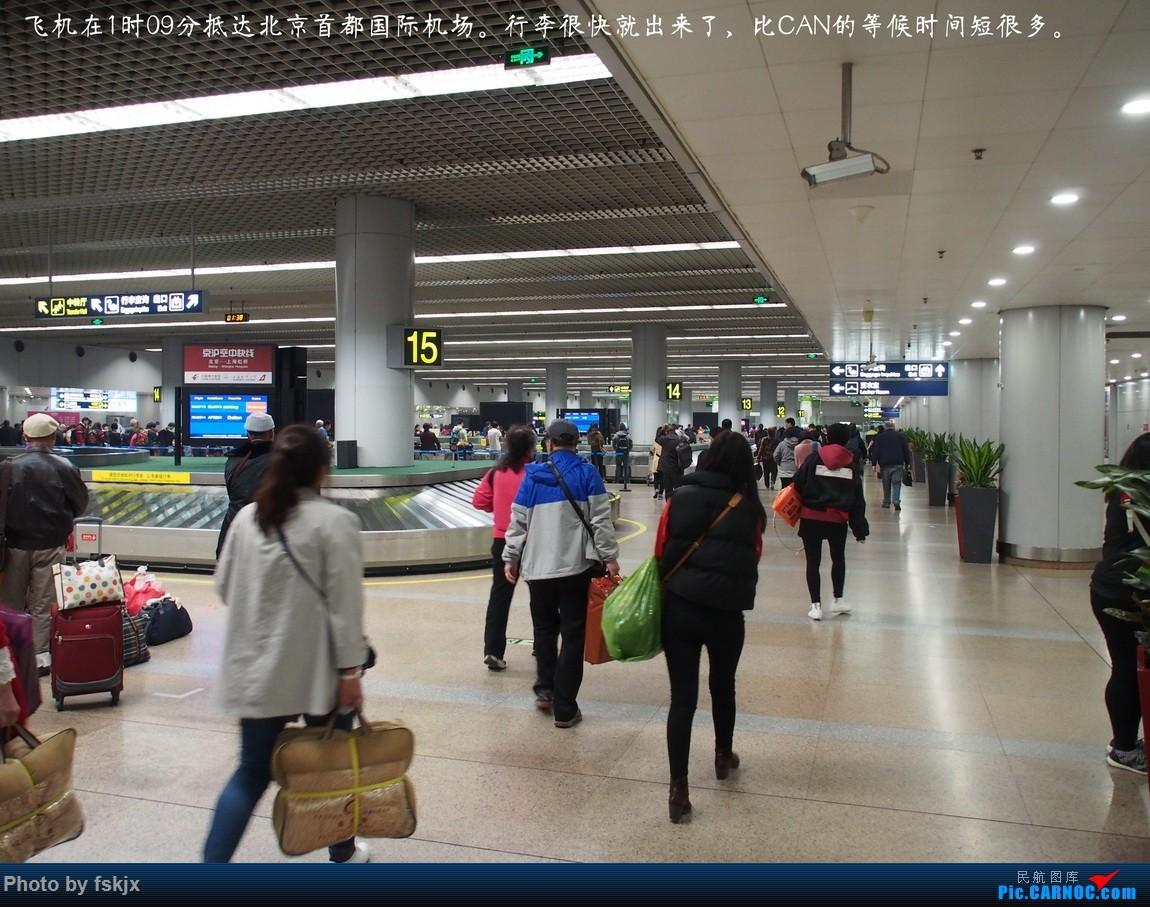 【fskjx的飞行游记☆44】不期而遇——罗托鲁瓦·汉密尔顿·奥克兰    中国北京首都国际机场
