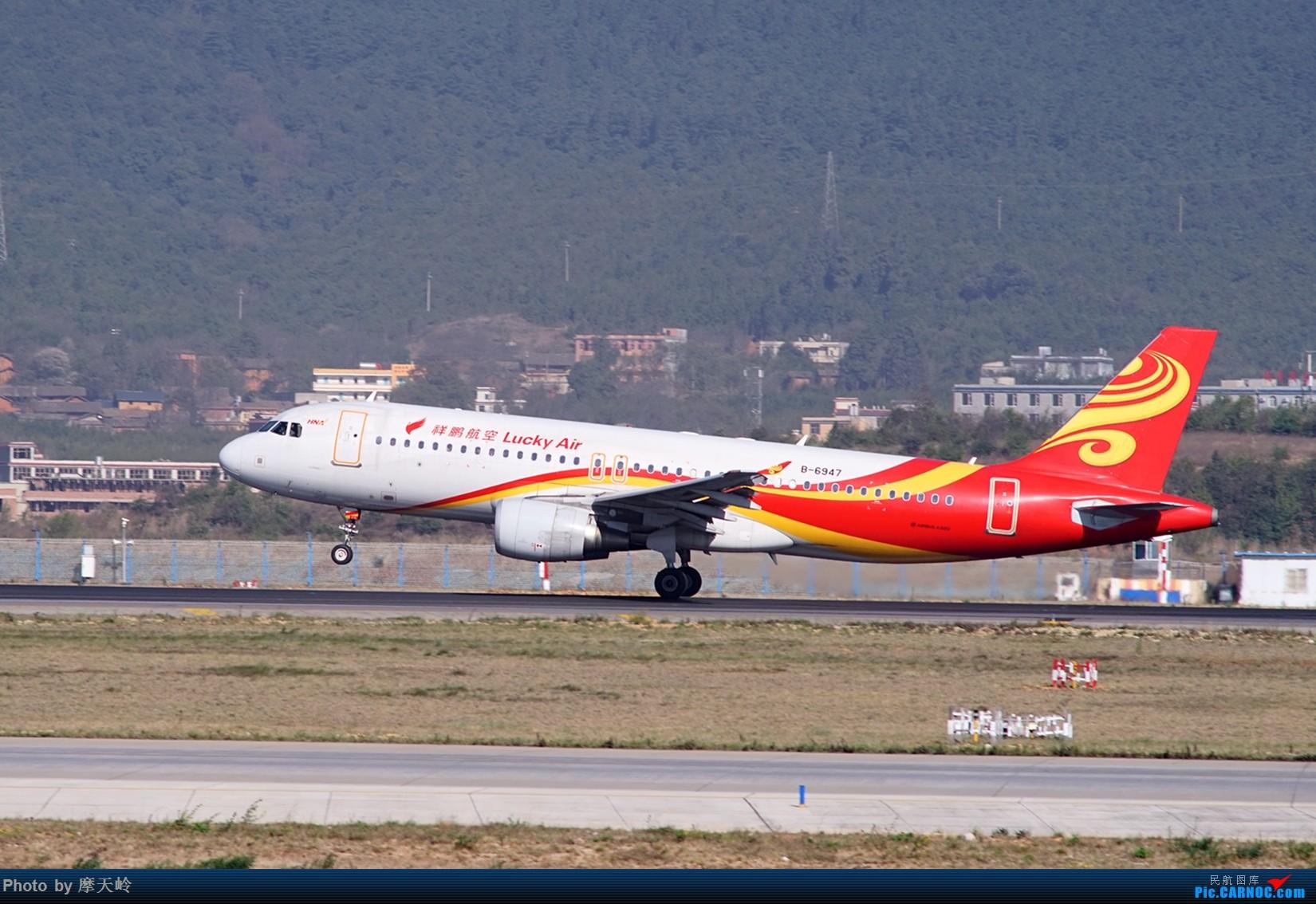 Re:[原创]【昆明长水】内场拍拍拍 AIRBUS A320-200 B-6947 中国昆明长水国际机场
