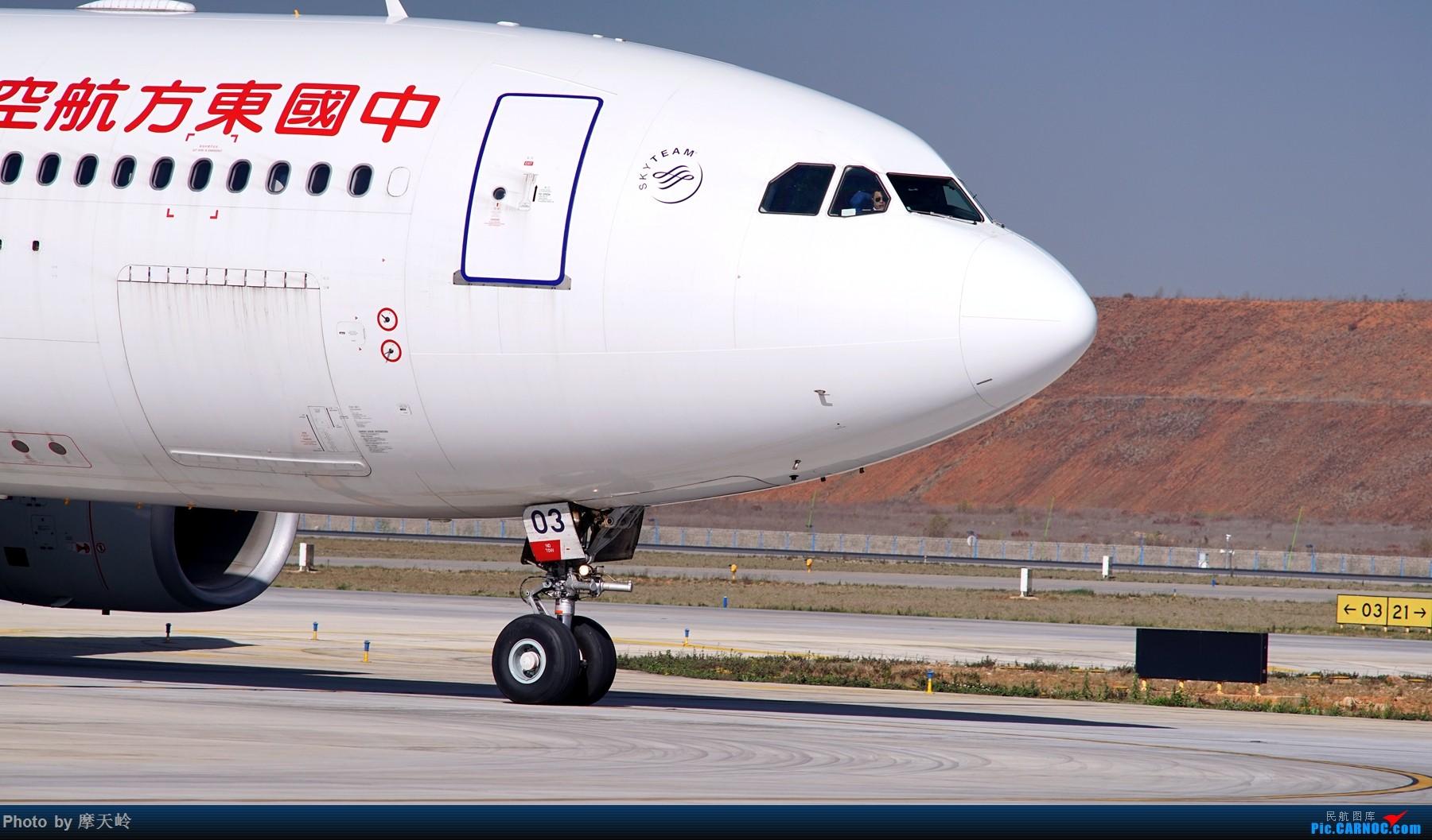 Re:[原创]【昆明长水】内场拍拍拍 AIRBUS A330-200 B-5903 中国昆明长水国际机场