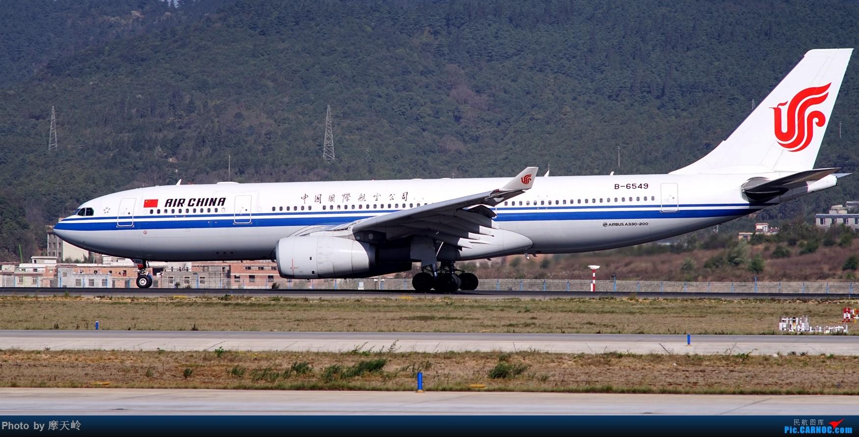 Re:[原创]【昆明长水】内场拍拍拍 AIRBUS A330-200 B-6549 中国昆明长水国际机场