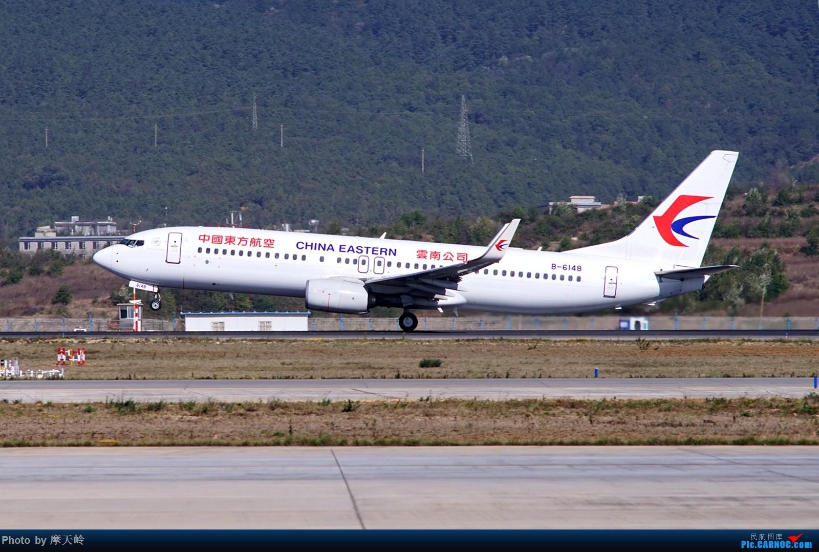 Re:[原创]【昆明长水】内场拍拍拍 BOEING 737-800 B-6148 中国昆明长水国际机场