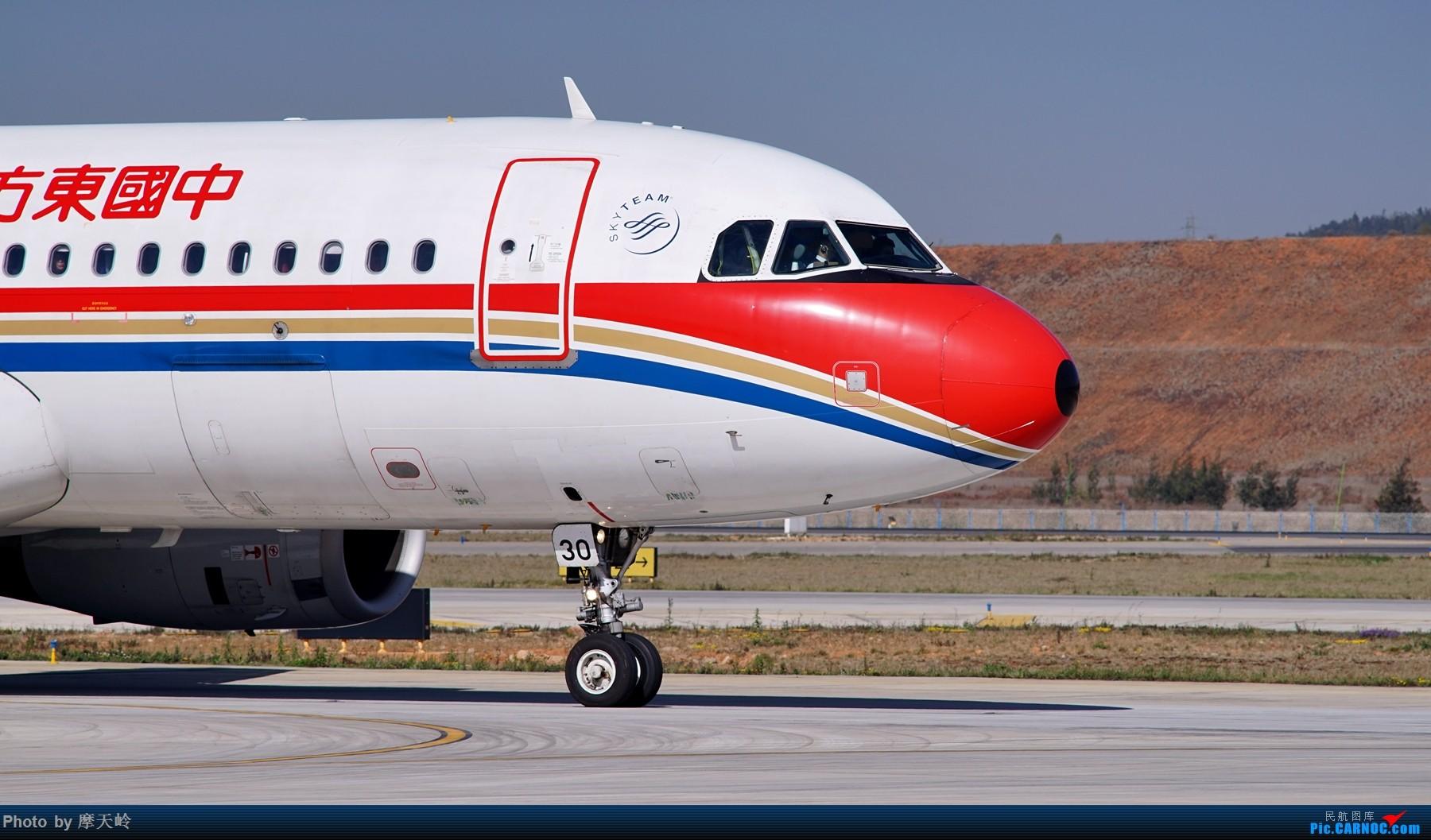 Re:[原创]【昆明长水】内场拍拍拍 AIRBUS A320-200 B-6930 中国昆明长水国际机场