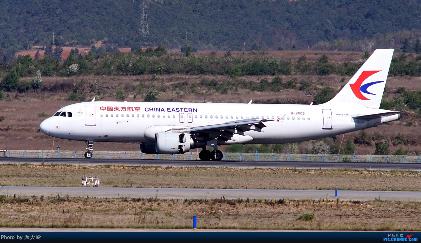 Re:[原创]【昆明长水】内场拍拍拍 AIRBUS A320-200 B-6005 中国昆明长水国际机场