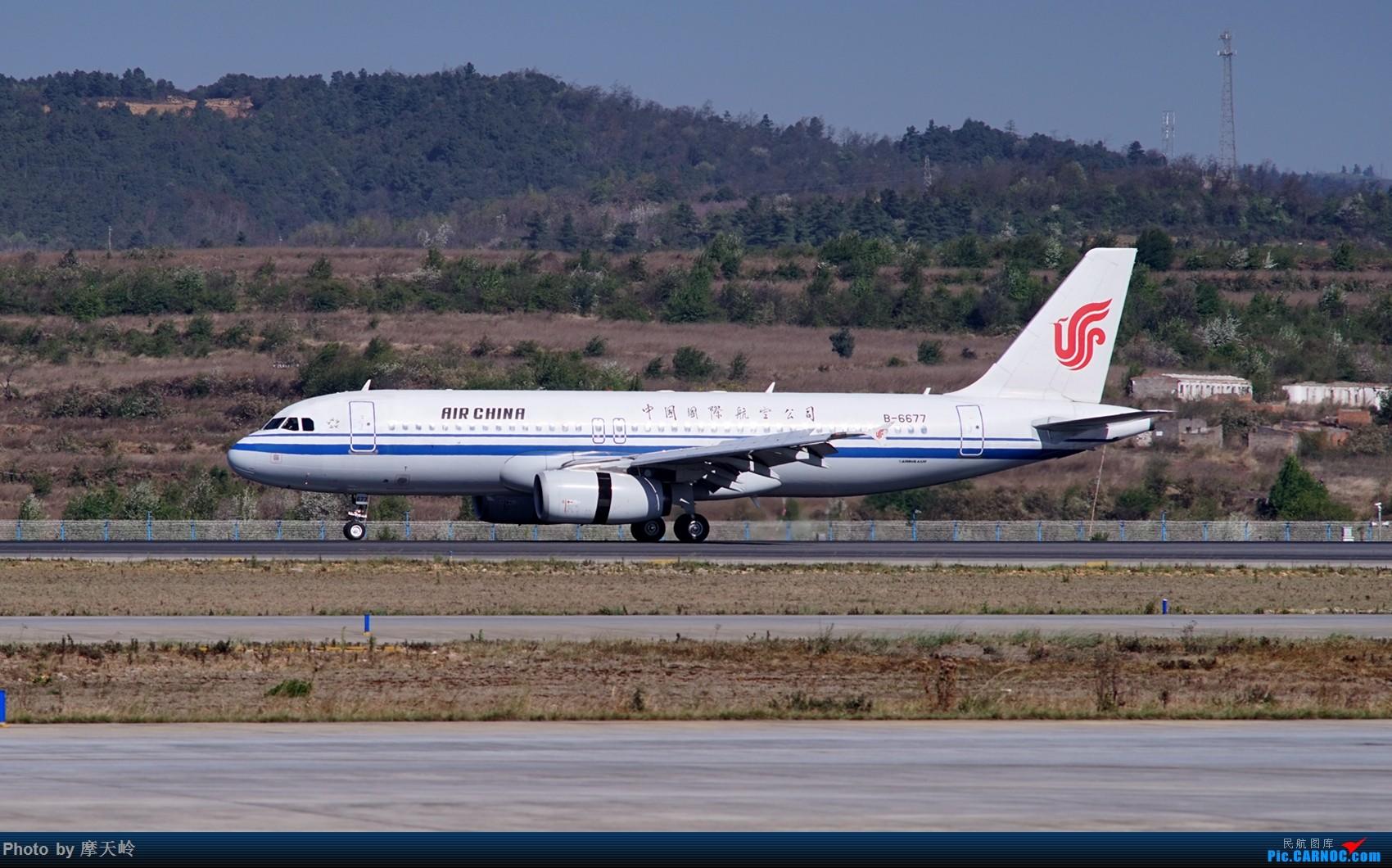 Re:[原创]【昆明长水】内场拍拍拍 AIRBUS A320-200 B-6677 中国昆明长水国际机场