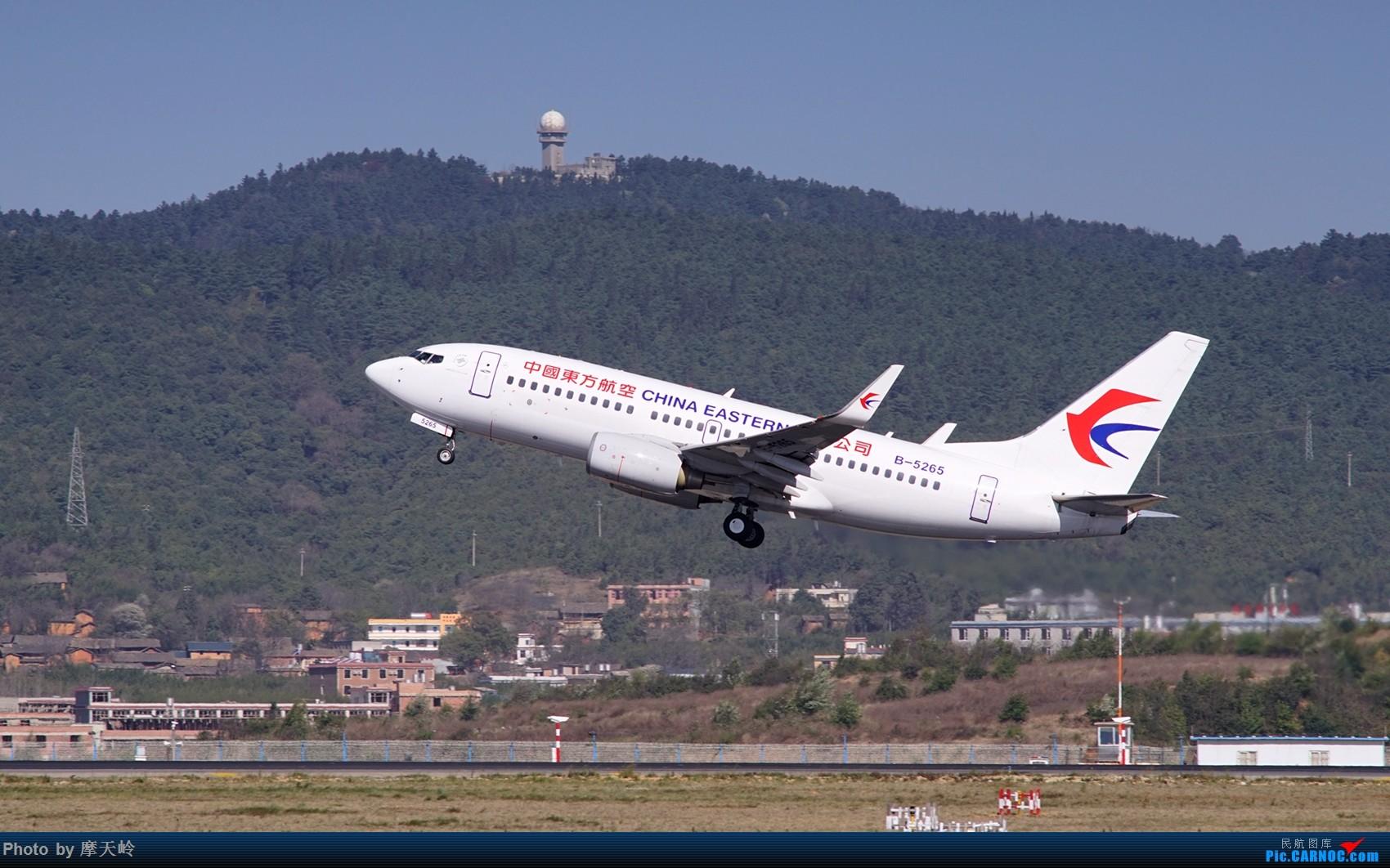 Re:[原创]【昆明长水】内场拍拍拍 BOEING 737-700 B-5265 中国昆明长水国际机场