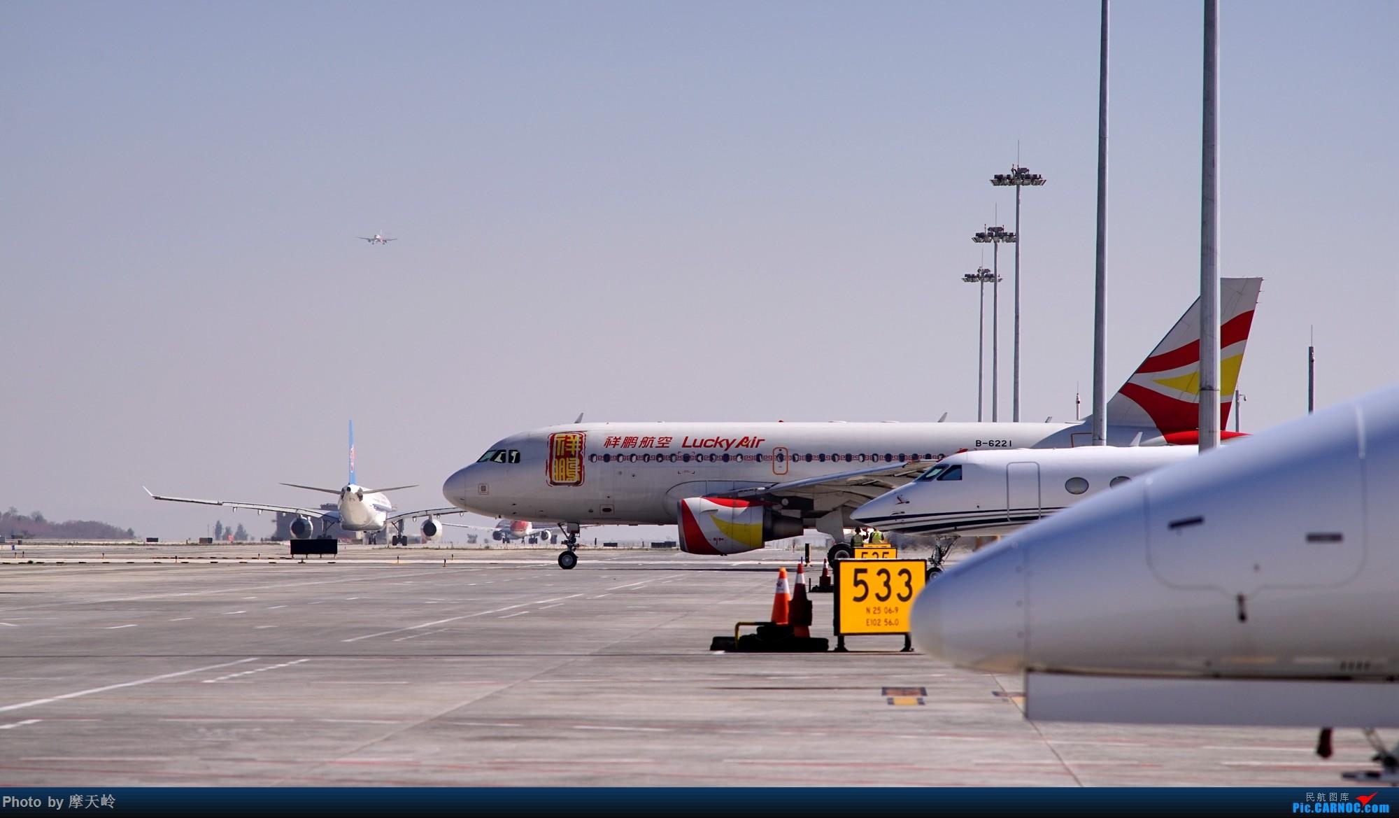 Re:[原创]【昆明长水】内场拍拍拍 AIRBUS A319-100 B-6221 中国昆明长水国际机场