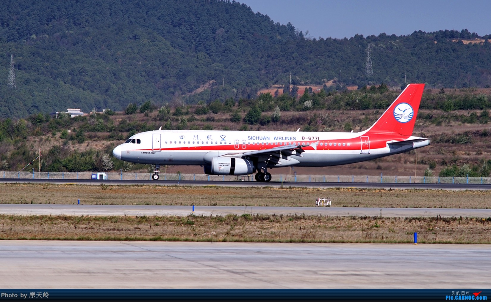 Re:[原创]【昆明长水】内场拍拍拍 AIRBUS A320-200 B-6771 中国昆明长水国际机场