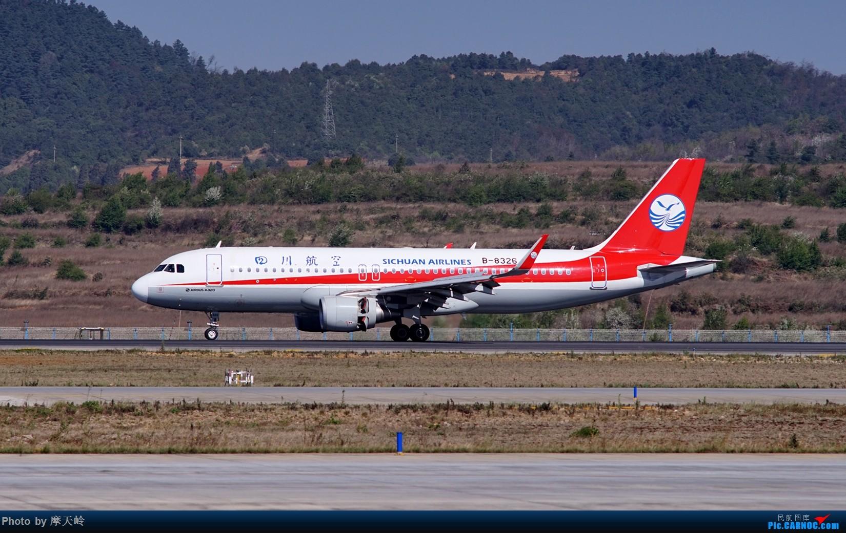 Re:[原创]【昆明长水】内场拍拍拍 AIRBUS A320-200 B-8326 中国昆明长水国际机场