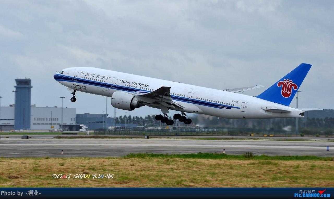 Re:[原创]ZGGG(广州CAN)的波音777系列-继续更新 BOEING 777-200 B-2057 中国广州白云国际机场