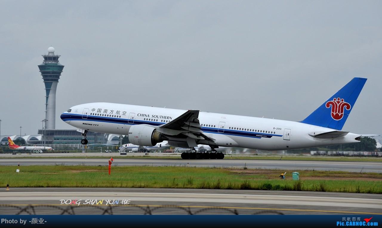 Re:[原创]ZGGG(广州CAN)的波音777系列-继续更新 BOEING 777-200 B-2051 中国广州白云国际机场