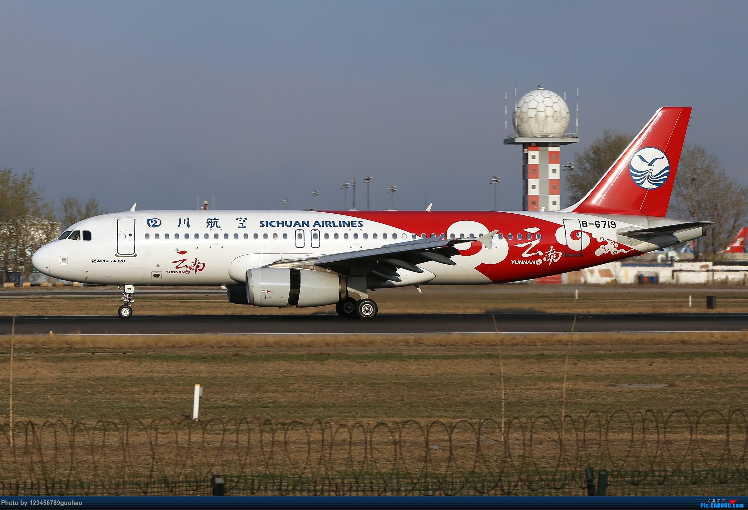 [原创]PEK铁匠营组图 AIRBUS A320-200 B-6719 北京首都国际机场