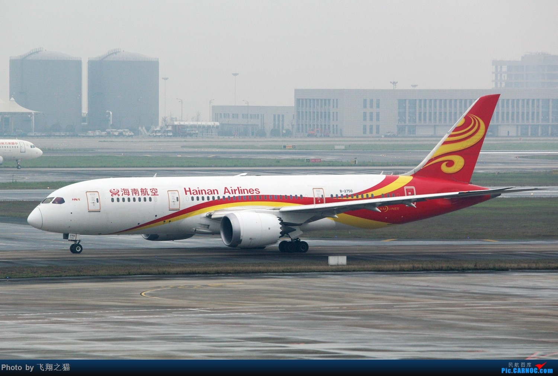 Re:[原创]CKG拍机(泰国亚洲航空最新彩绘机ABT与海航787) BOEING 787-8 B-2750 重庆江北国际机场