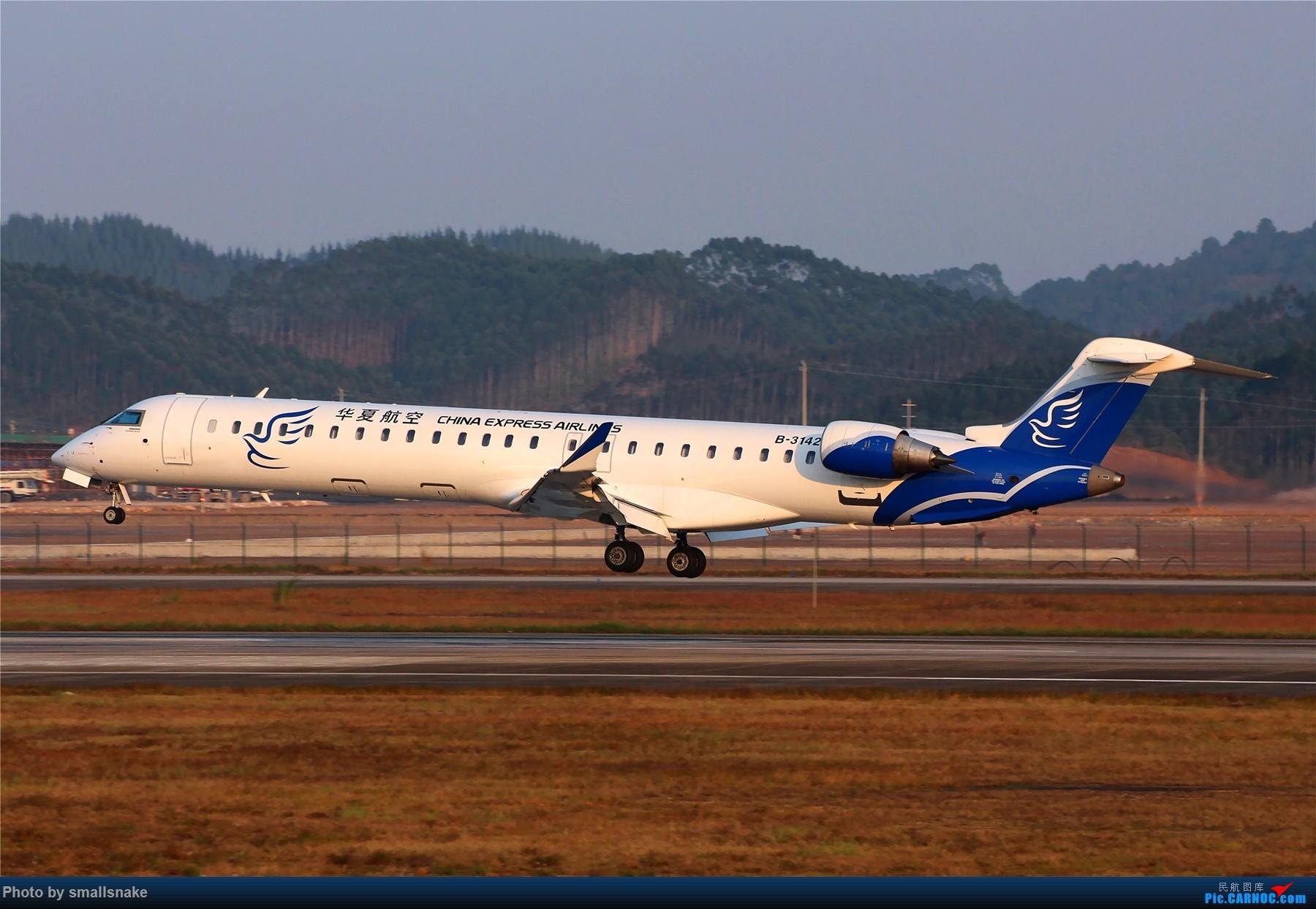 bombardier crj900ng b-3142 桂林两江国际机场图片