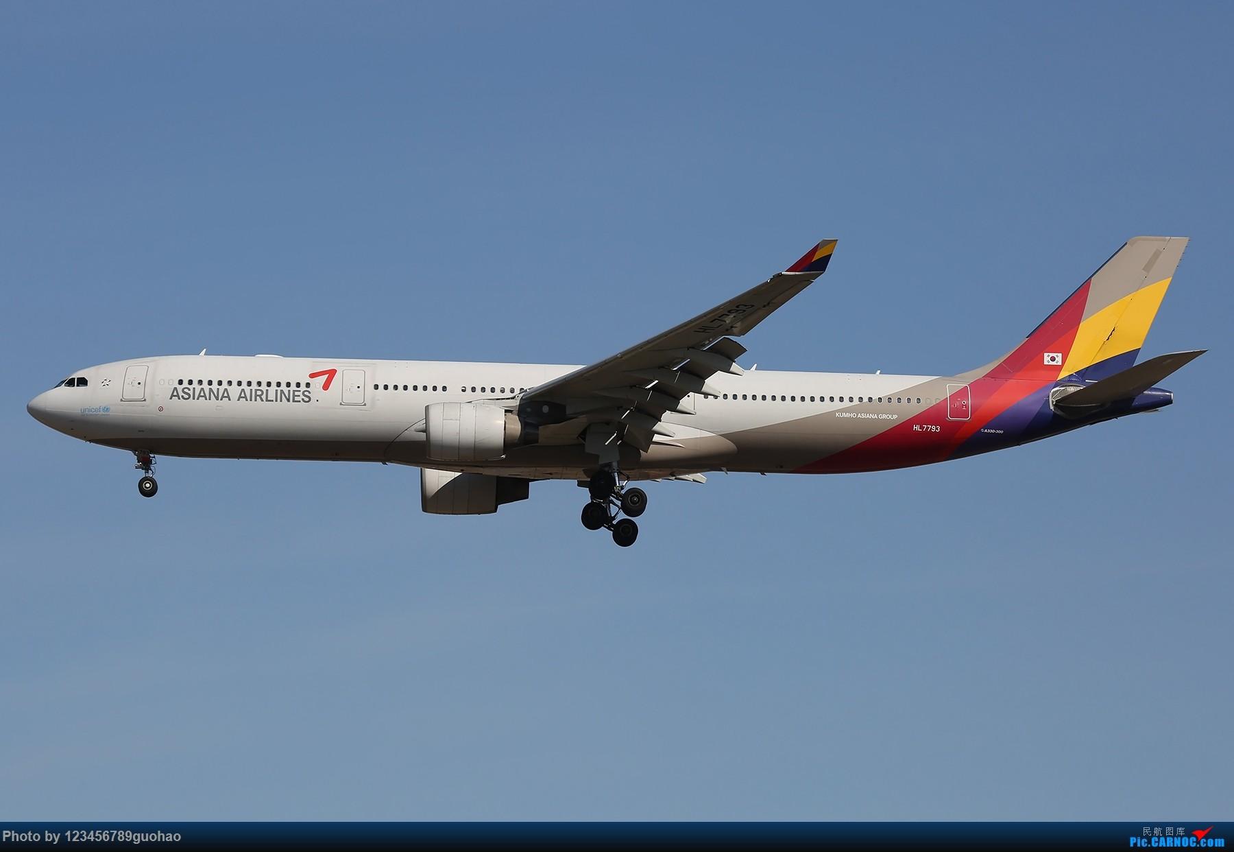 Re:[原创]PEK1800*1200一批 AIRBUS A330-300 HL7793 北京首都国际机场
