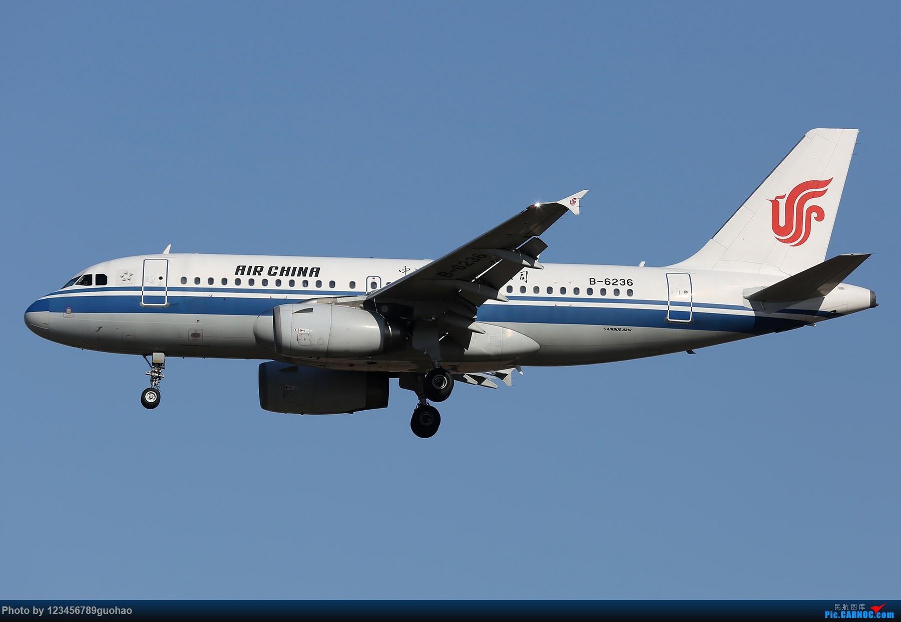 Re:[原创]PEK1800*1200一批 AIRBUS A319-100 B-6236 北京首都国际机场