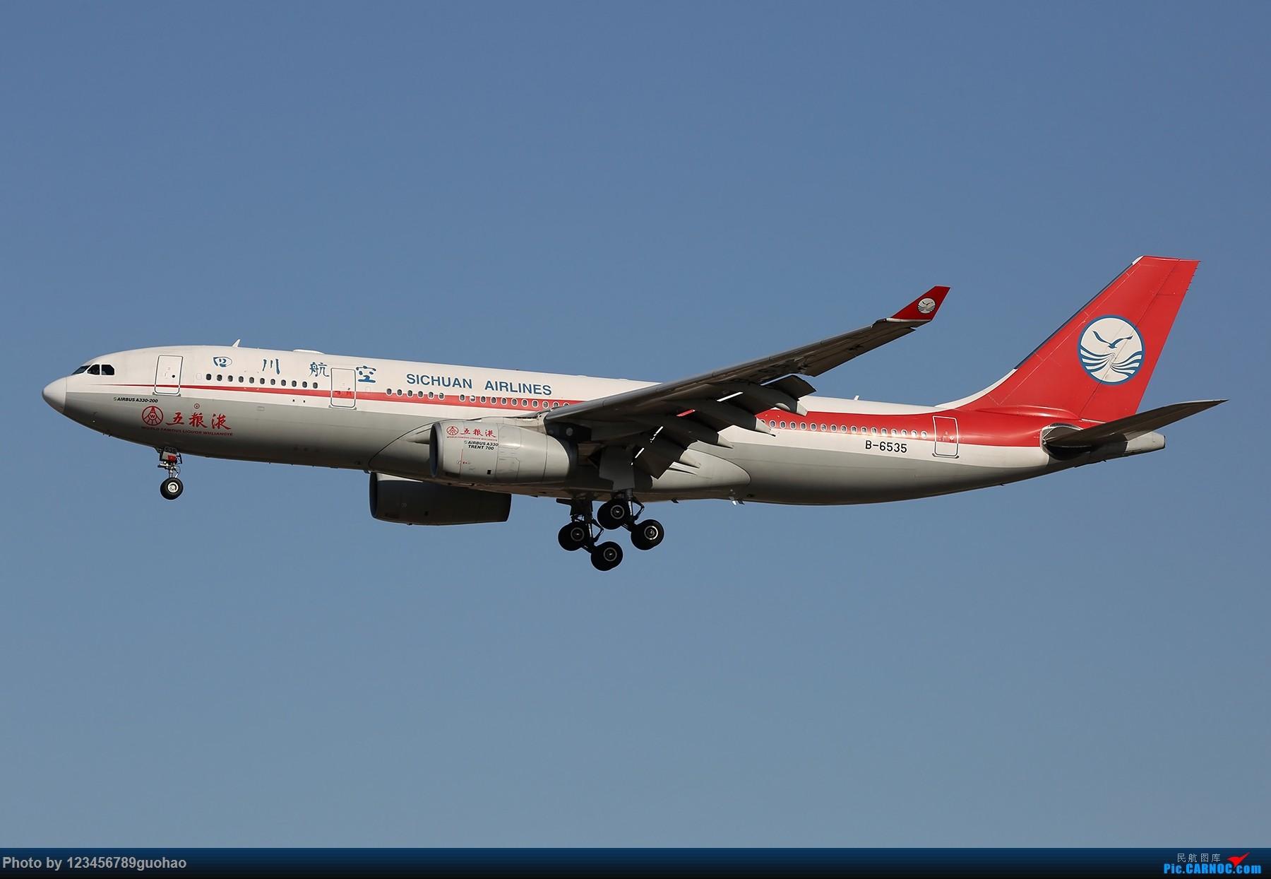 Re:[原创]PEK1800*1200一批 AIRBUS A330-200 B-6535 北京首都国际机场