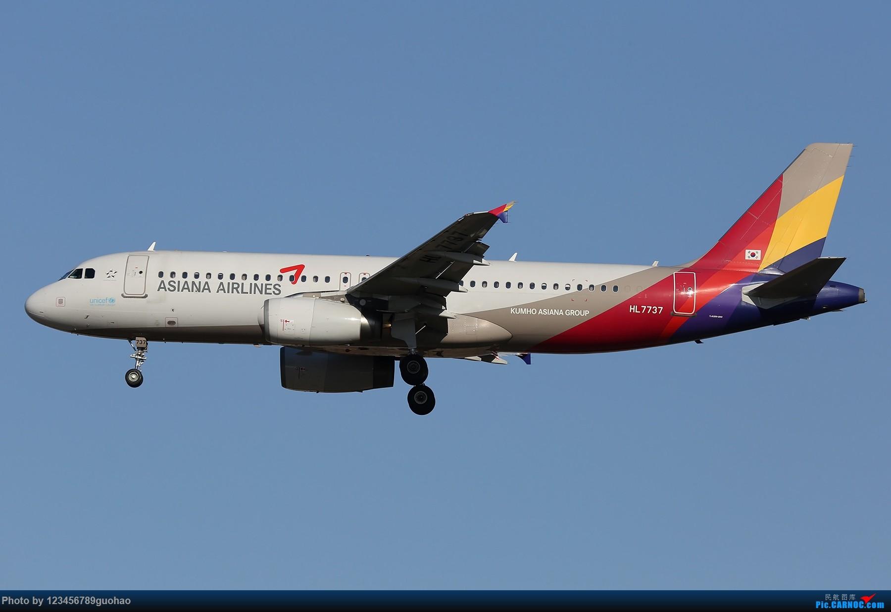 Re:[原创]PEK1800*1200一批 AIRBUS A320 HL7737 北京首都国际机场