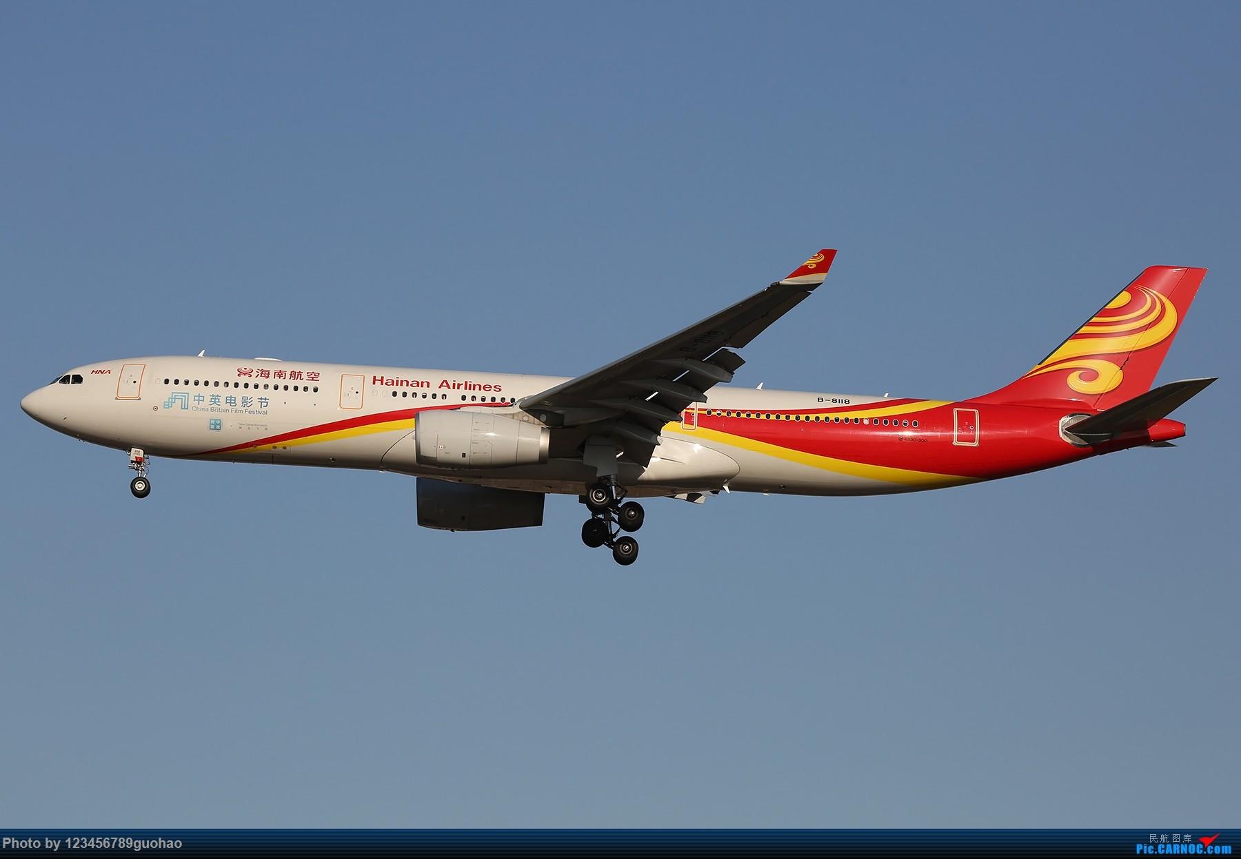 Re:[原创]PEK1800*1200一批 AIRBUS A330-300 B-8118 北京首都国际机场