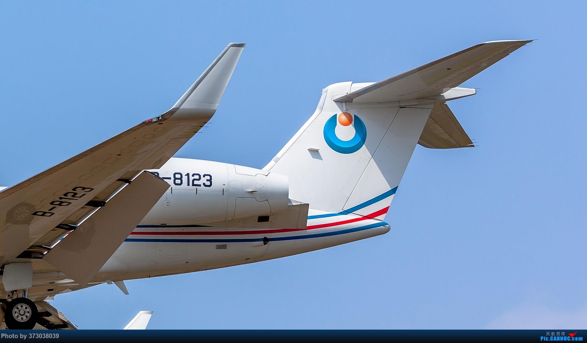 Re:[原创]HGH杭州萧山国际机场 落地的 公务机大佬们 湾流 GULFSTREAM G550 B-8123 中国杭州萧山国际机场