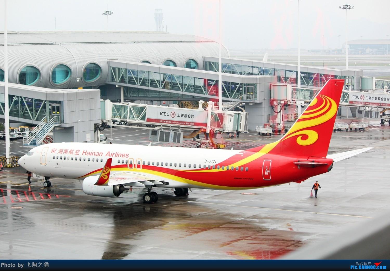 Re:[原创]CKG拍机(3月杂图一组) BOEING 737-800 B-7171 重庆江北国际机场