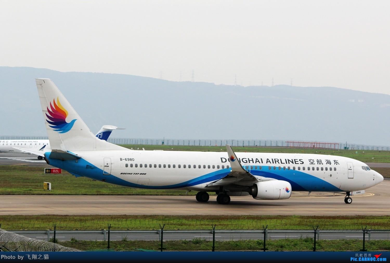 Re:[原创]CKG拍机(3月杂图一组) BOEING 737-800 B-6980 重庆江北国际机场