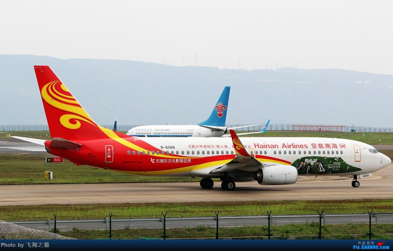 Re:[原创]CKG拍机(3月杂图一组) BOEING 737-800 B-6066 重庆江北国际机场
