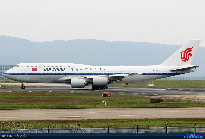 Re:[原创]CKG拍机(3月杂图一组) BOEING 747-8I B-2481 重庆江北国际机场