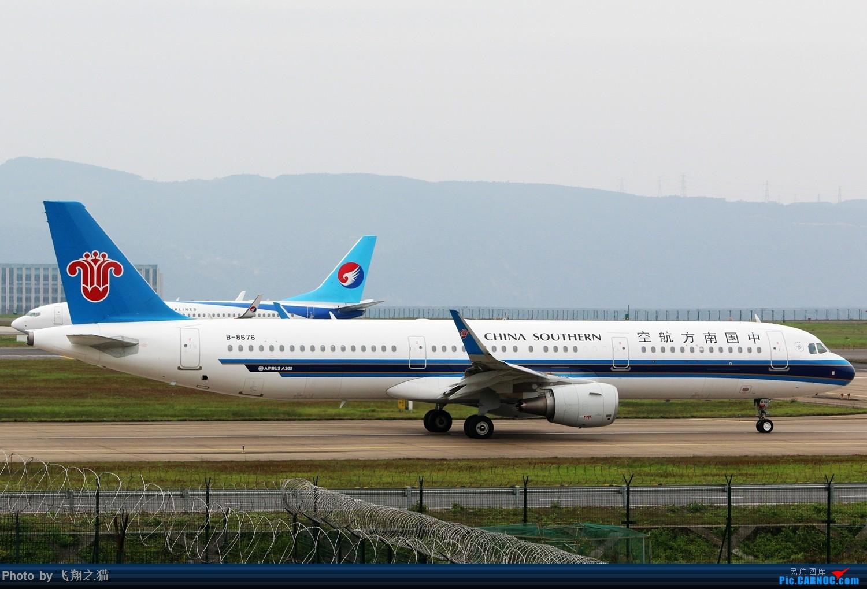 Re:[原创]CKG拍机(3月杂图一组) AIRBUS A321 B-8676 重庆江北国际机场