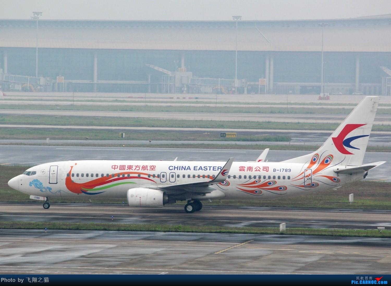 Re:[原创]CKG拍机(3月杂图一组) BOEING 737-800 B-1789 重庆江北国际机场