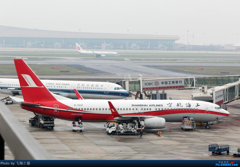 Re:[原创]CKG拍机(3月杂图一组) BOEING 737-800 B-7632 重庆江北国际机场
