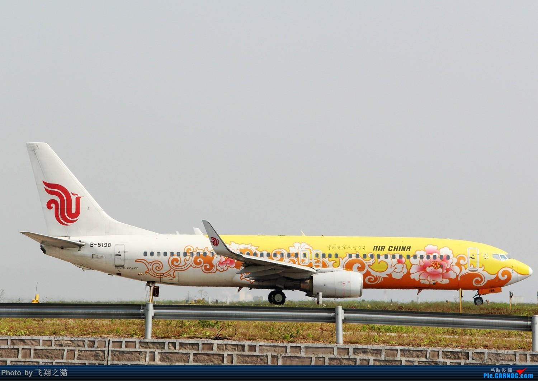Re:[原创]CKG拍机(3月杂图一组) BOEING 737-800 B-5198 重庆江北国际机场