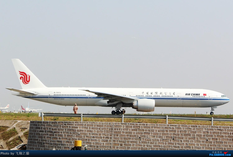 Re:[原创]CKG拍机(3月杂图一组) BOEING 777-300ER B-7973 重庆江北国际机场