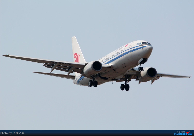 Re:[原创]CKG拍机(3月杂图一组) BOEING 737-700  重庆江北国际机场